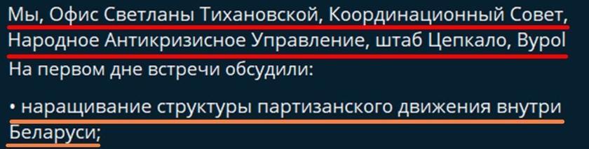 Даже самолет его не исправил: Лукашенко все еще твердит про многовекторность геополитика