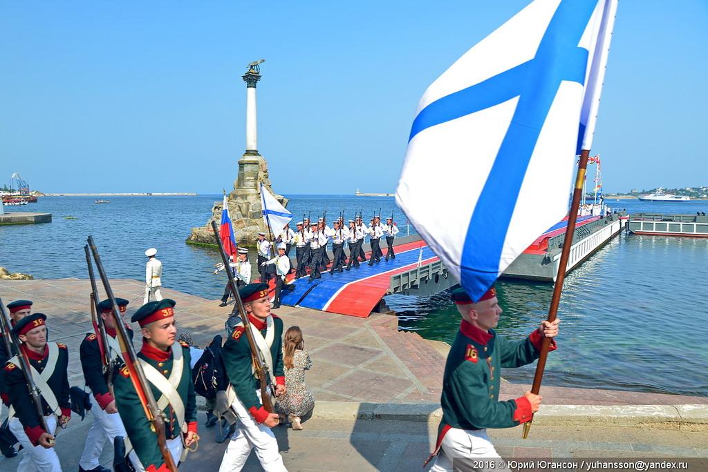 С днем флота картинки севастополь дома облагорожена