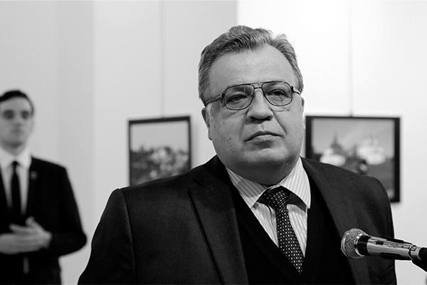В ФРГ откроется Книга соболезнований в связи с гибелью Андрея Карлова