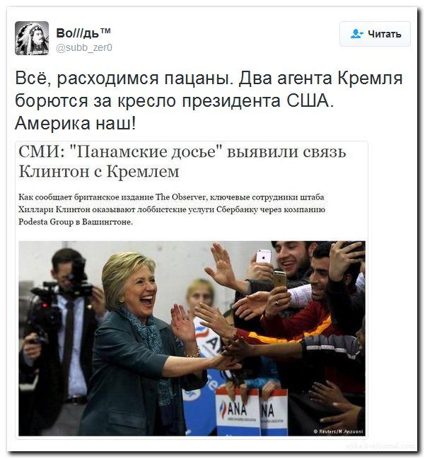 http://mtdata.ru/u11/photoBF6E/20874454463-0/original.jpg