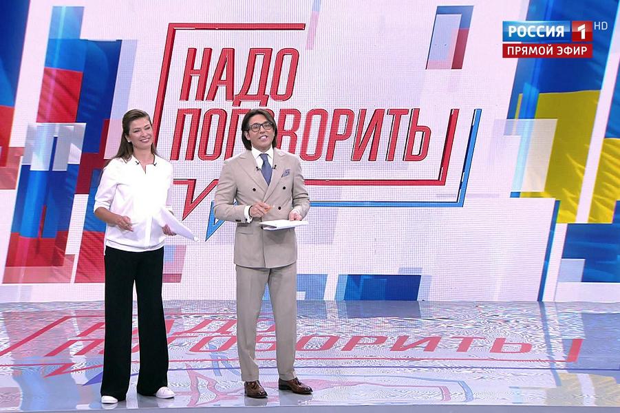 Украина, Украина, Украина. Это чуть ли не единственная тема российских СМИ! Это что, наш регион?