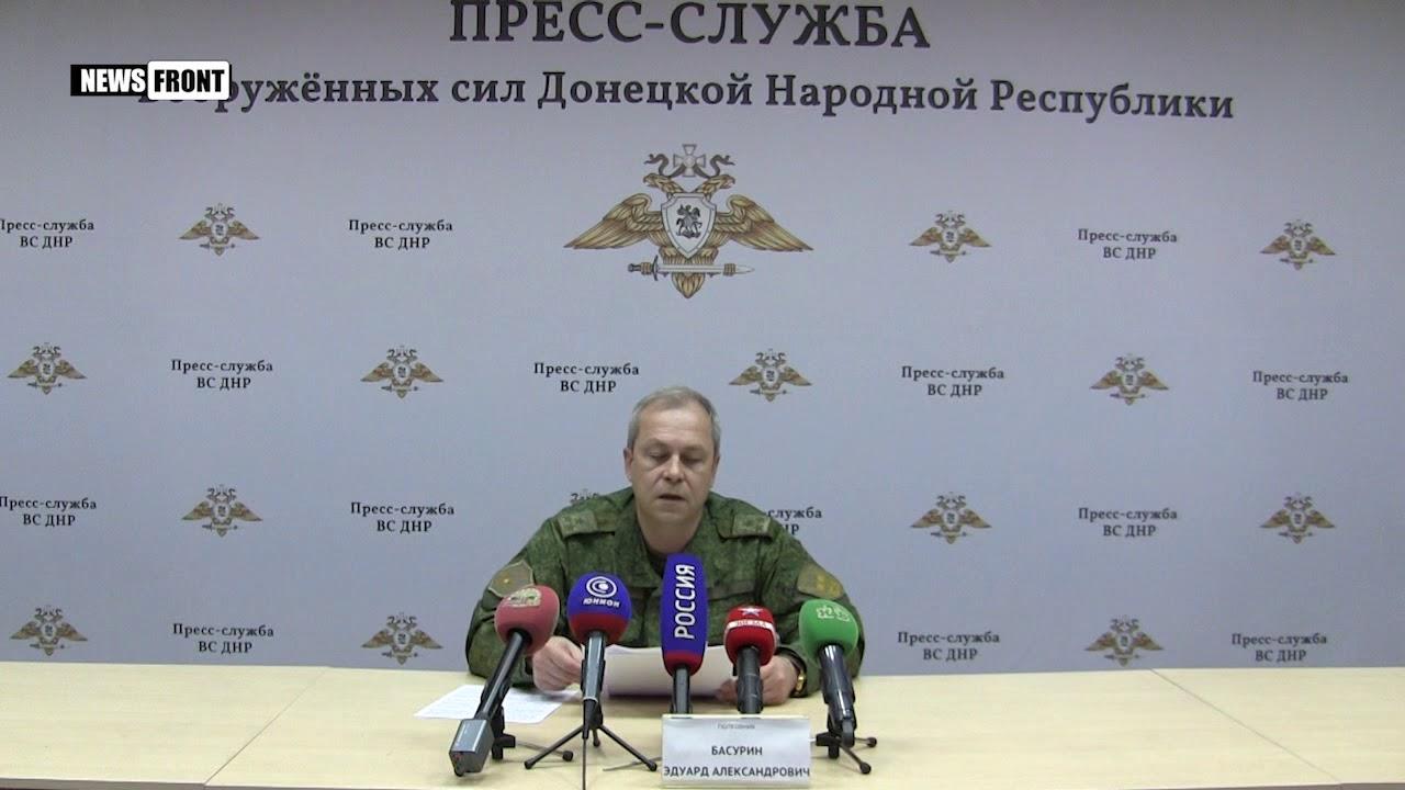 ДНР: украинские боевики 33 раза нарушили режим прекращения огня