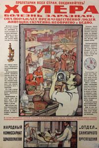 СССР и война с холерой в 1970 году: уроки истории
