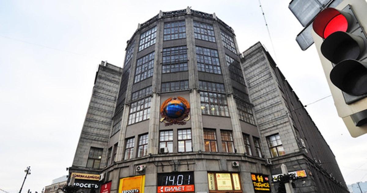 «Ростелеком» продал одно из зданий Центрального телеграфа
