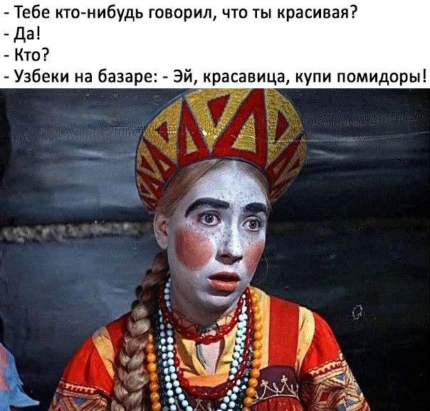 Тебе кто-нибудь говорил, что ты красивая... Улыбнемся))