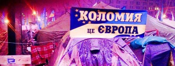 Еврокомиссия шокирована беспрецедентной наглостью Украины