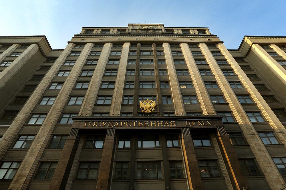 Закон о реинтеграции Донбасса ведёт к войне, а не к миру — Госдума