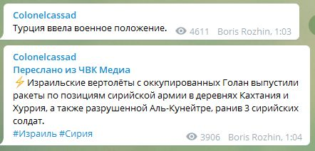 """ТУРКИ """"КИПЯТ""""  геополитика"""