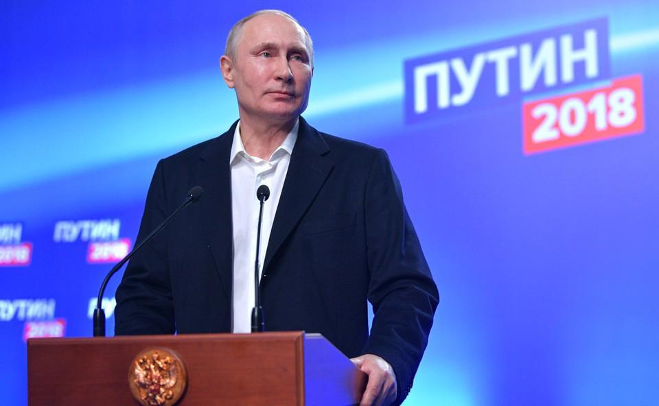 Победа Путина разрушила миф …
