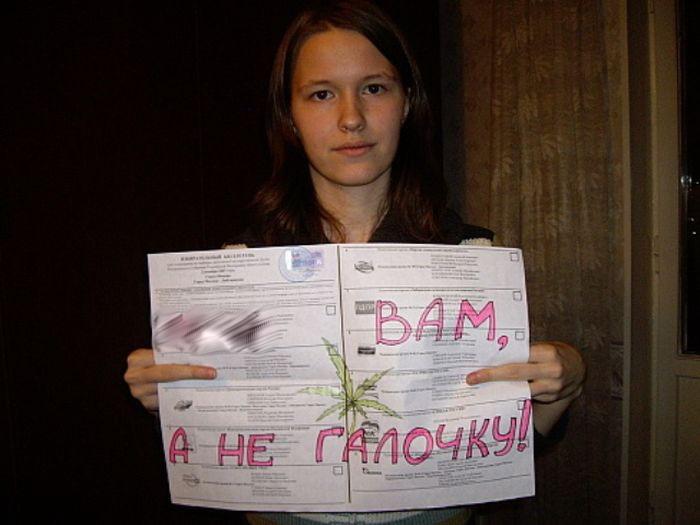 ВОПРОСЫ СВОБОДНЫХ ДЕМОКРАТИЧЕСКИХ ВЫБОРОВ В РОССИИ  (Гордей)