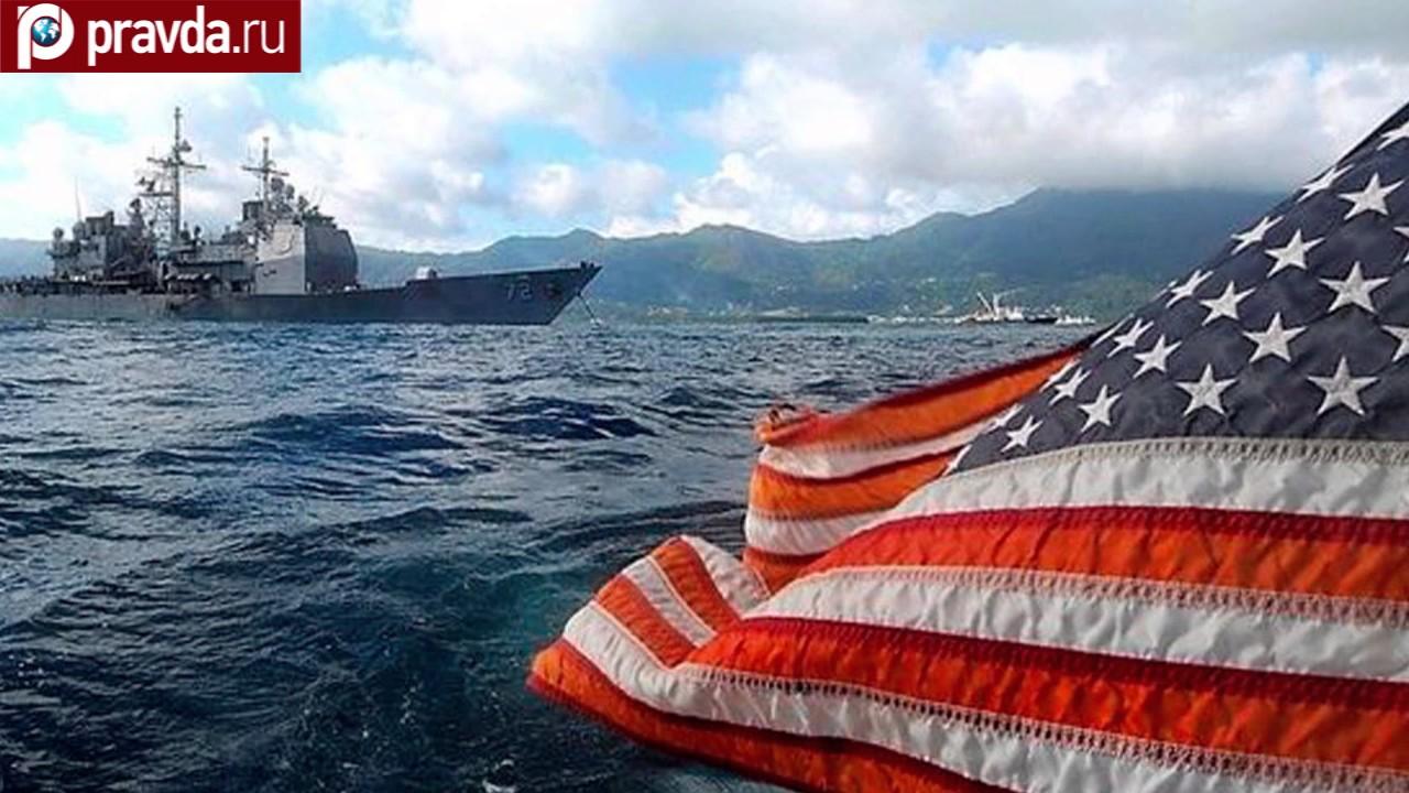 Депутат Госдумы потребовал ответных действий после появления двух эсминцев ВМС США в Черном море