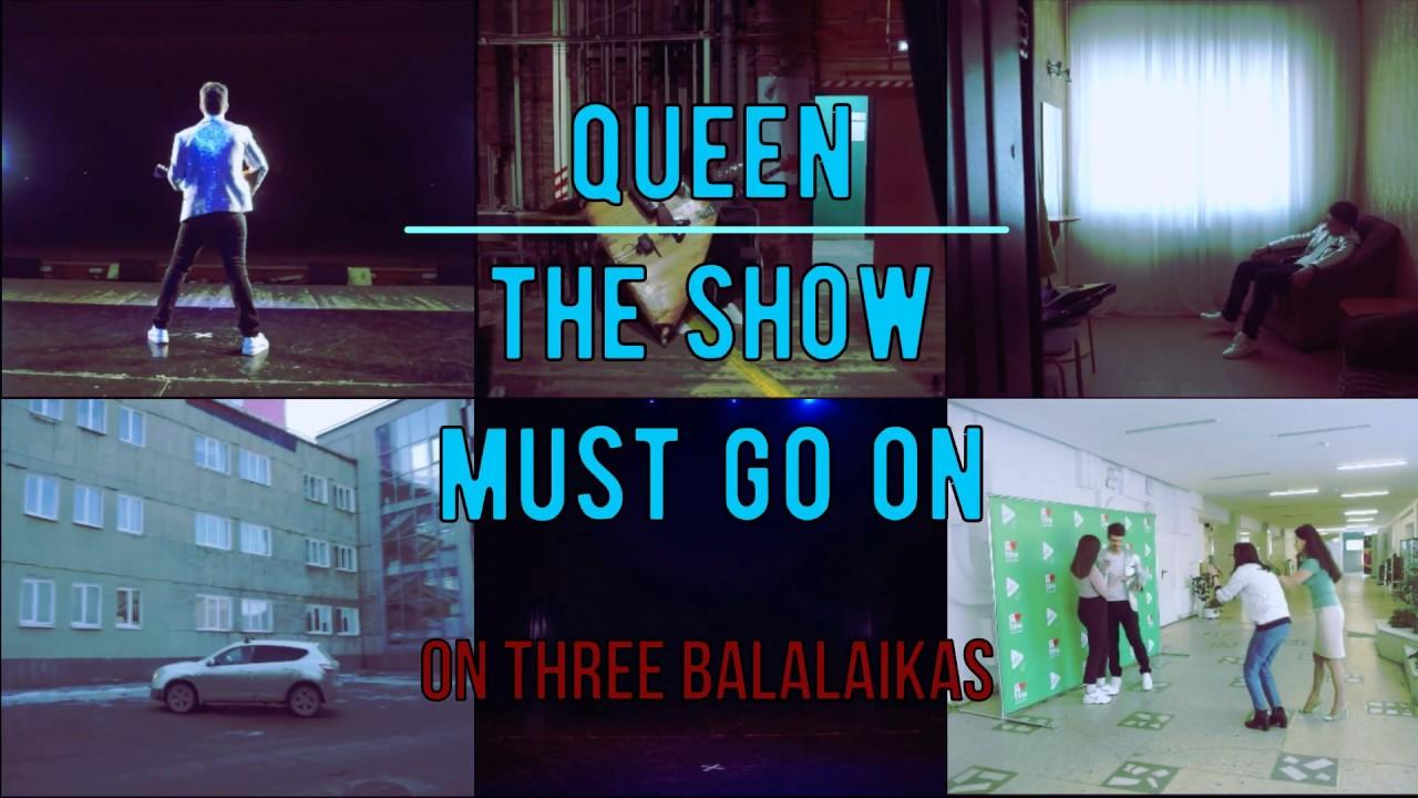 Картинки по запросу Show Must Go On - Queen на трех балалайках (cover Show Must Go On on the three balalaika)