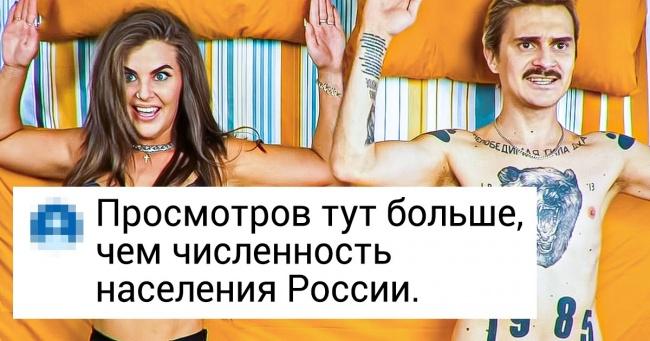 10 российских музыкантов, которые отправились покорять зарубежье и не прогадали (В некоторых странах они стали популярнее, чем у нас)