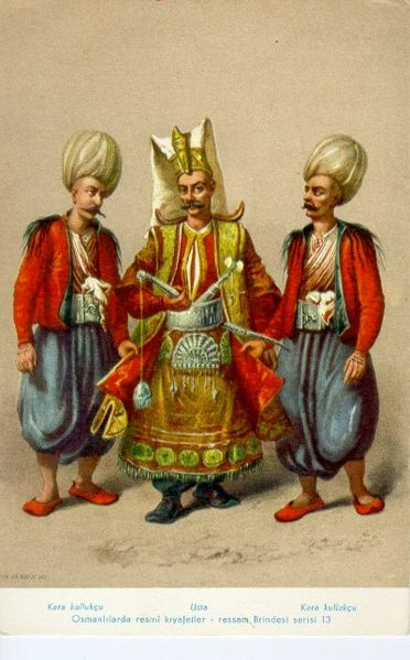 Яначары в истории и в культуре