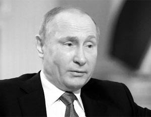 Путин рассказал, что в 90-е ложился спать с ружьем