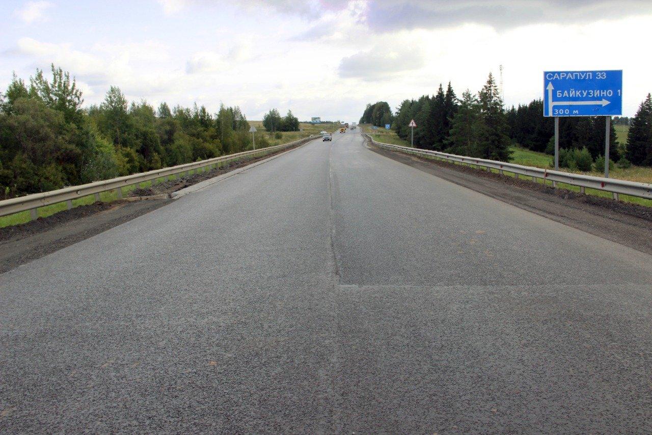научиться видеть ижевск воткинск фото о дороге конечно