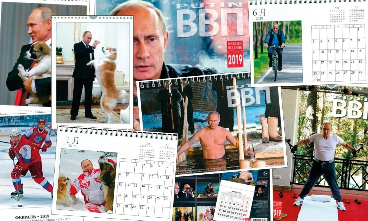 Любовь японцев к Путину, заг…