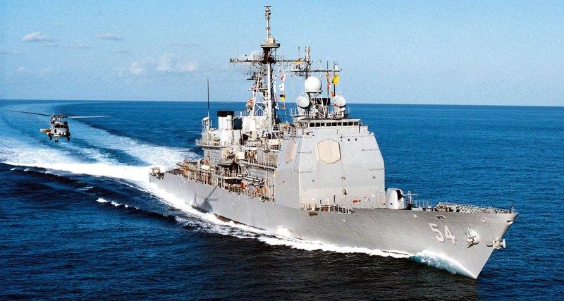Китай применил тяжелый БПЛА против американского крейсера