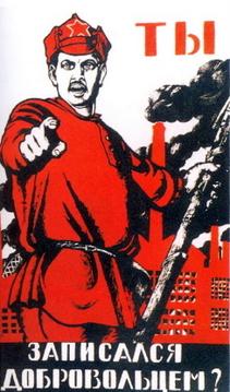 23 февраля 1918 года () «Ден…
