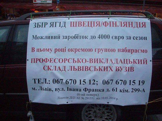 Спасибо, деды, за Украину Идеология и патриотизм,Национальная идея,нацисты,Русский мир,украина,украинство