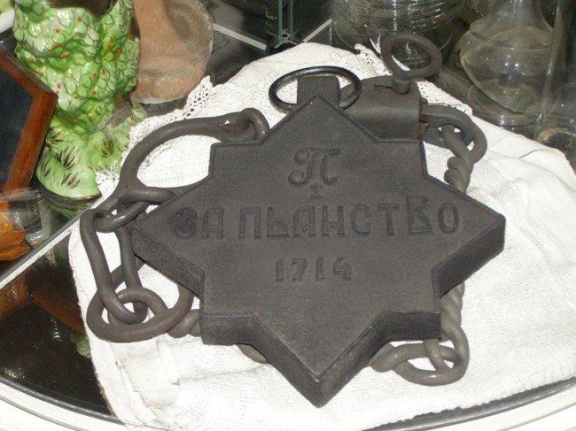 """Медаль """"За пьянство"""" от Петра I (фото дня)"""