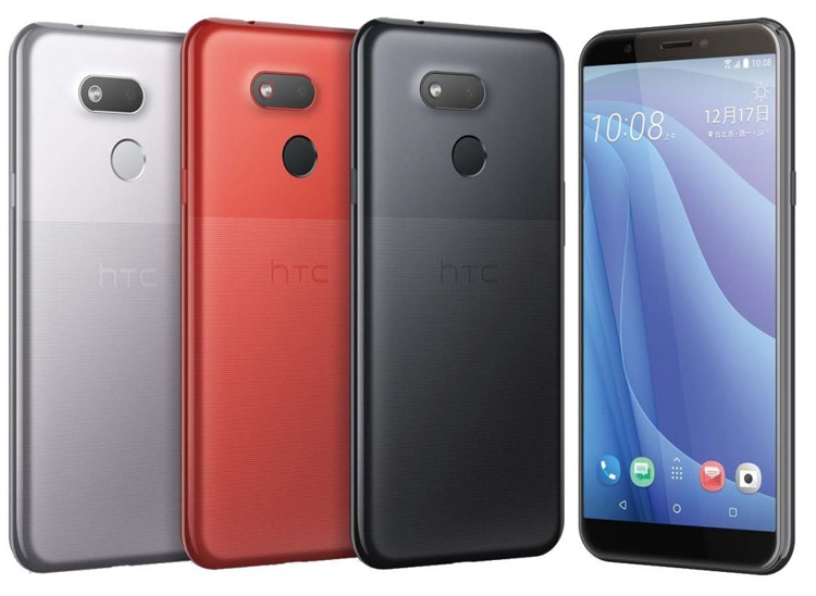 HTC Desire 12s: смартфон с 5,7
