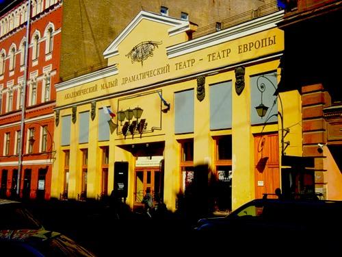 ФСБ раскрыла хищения в Малом драматическом театре в Петербурге