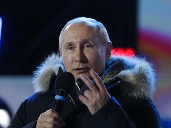 После выборов президента Пут…