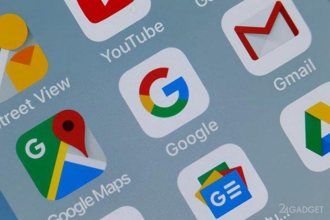 И снова сбой в приложениях Google для Android