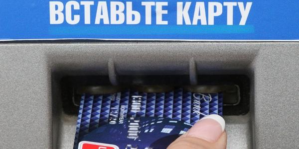 ЦБ: С корпоративных карт снимается подозрительно много денег