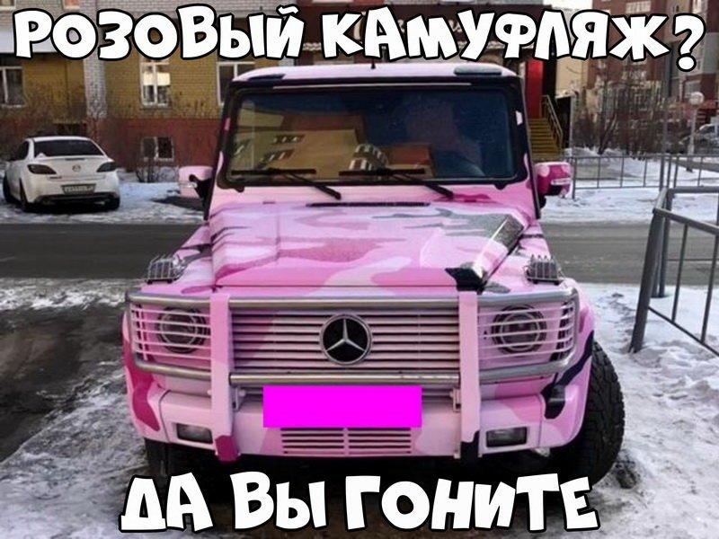 Автовсячина 01-03-2018 70549 (30 фото)