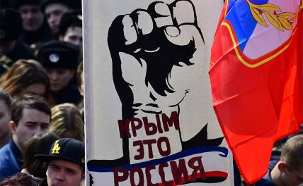 Воссоединение Крыма: Козырь, который не используется геополитика,россия