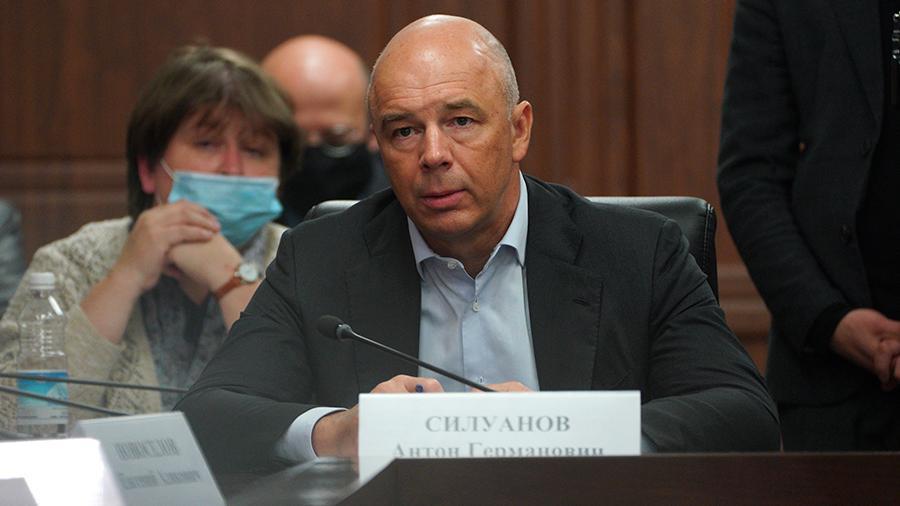 Силуанов прокомментировал вопрос отмены накопительной части пенсии Политика
