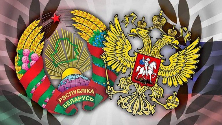СОЮЗНОЕ ГОСУДАРСТВО РОССИИ И БЕЛОРУССИИ – ЗАВЕСА ТАЙНЫ ПРИПОДНЯТА, НО ВОПРОСЫ ОСТАЛИСЬ геополитика