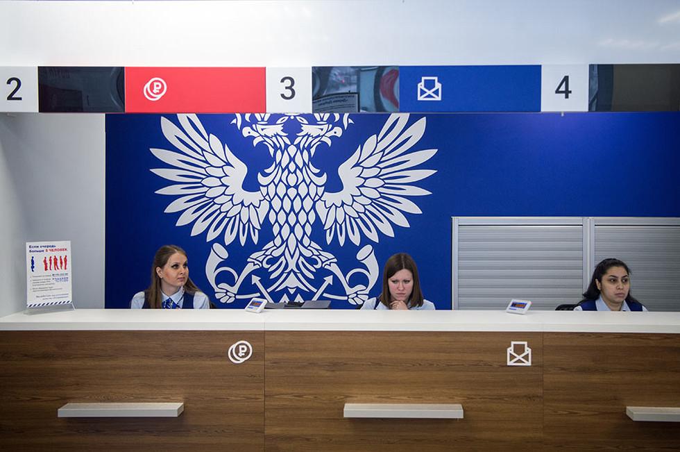 На Почте России просмотрели по просьбе клиента несуществующие записи с камер
