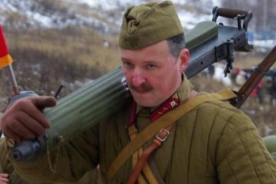 Будет ли Россия защищать пра…