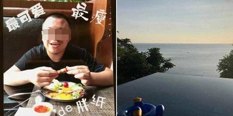 Муж застраховал жену на 4,5 миллиона долларов и утопил в бассейне отеля