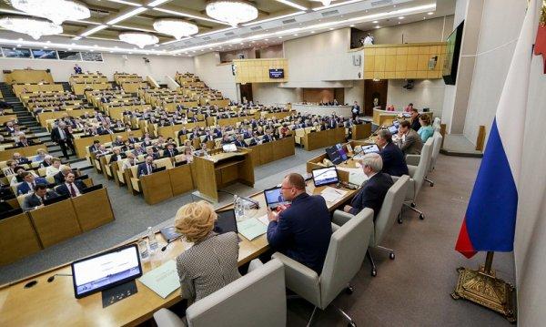 «Это провокация»: в Госдуме …