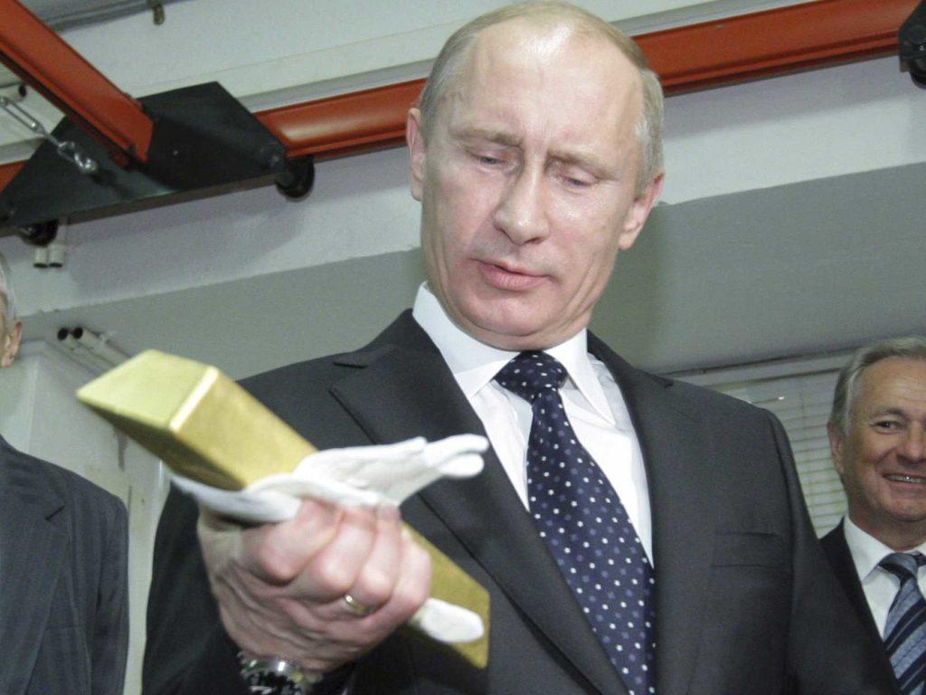 Где Россия хранит свое золот…
