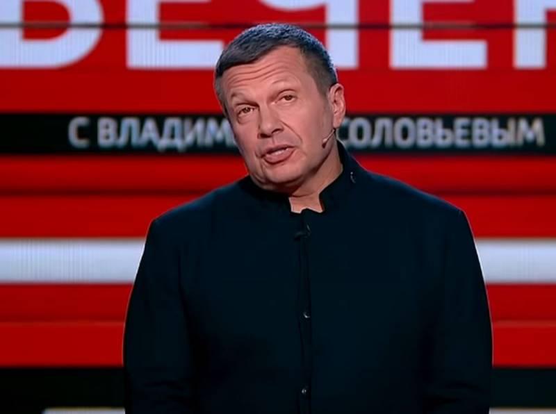 «Петух должен ответить»: в Екатеринбурге намерены разобраться с Соловьевым