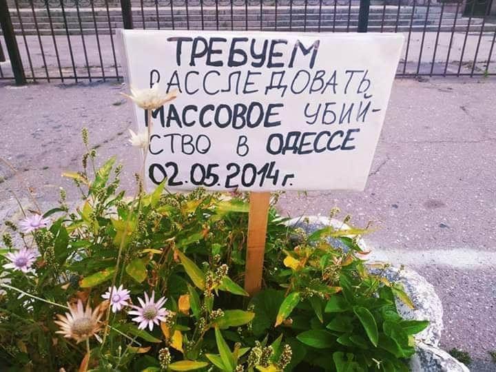 Бесславные ублюдки убивают Одессу