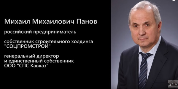 Для российских инвестиций вАбхазию наступил тайм-аут— Антон Кривенюк
