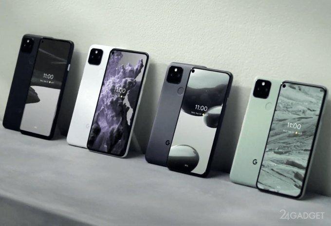 Google представил смартфоны Pixel 5 и Pixel 4a 5G google,будущее,видео,гаджеты,мобильные телефоны,смартфоны,советы,телефоны,техника,технологии,электроника