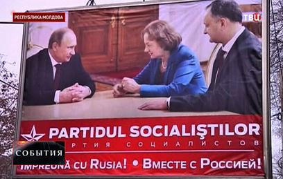 Победившие в Молдавии социалисты денонсируют соглашение с ЕС
