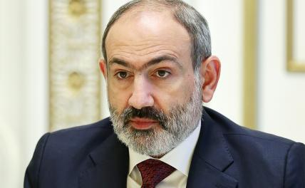 Новая война в Закавказье может закончиться взятием Еревана? геополитика