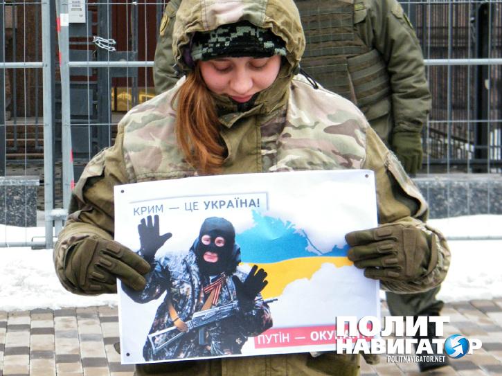 «Крым будет нашим!» – шабаш …