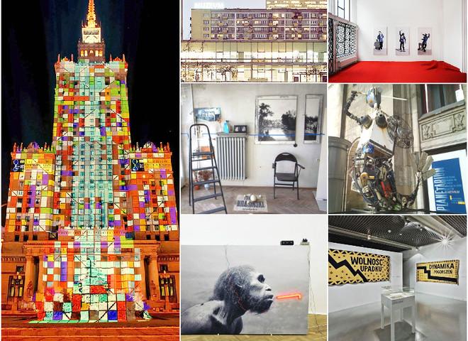 Что посмотреть в Варшаве: 7 вариантов неизведанного искусства