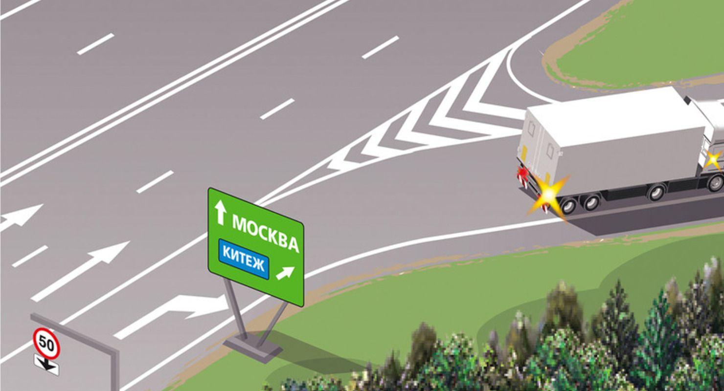 Изучаем ПДД. С какой скоростью может ехать грузовик? Автограмота