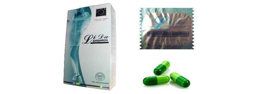 таблетки лида для похудения
