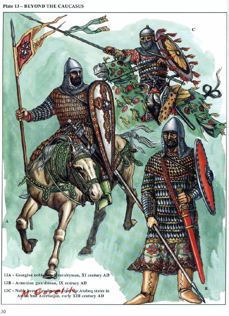 Рыцари Армении 1050-1350 годов